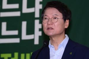 """천정배 """"경쟁력있는 당 자산, 지방선거 나서야""""…安 차출론 제기"""