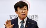 """김상조 """"징벌손배 '최대…"""