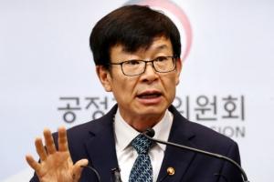 공정위, 내년 TV홈쇼핑·기업형 슈퍼마켓 불공정행위 집중점검