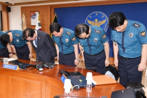 """행안부 장관·경찰, 'SNS 논란' 집단 대국민 사과…""""경찰 개혁"""""""