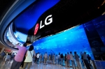 LG전자 두바이에 세계 최대…