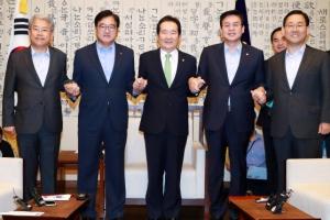 여야, 8월 임시국회 일정 합의…18일부터 2주간·31일 본회의 개최