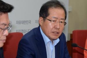 """한국당, 문 대통령 100일에 """"낙제점·안보먹통·야당과 불통"""" 비판"""