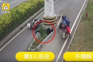 사고 남성 돕지 않는 무관심한 중국 사람들