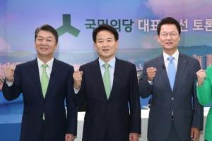 """국민의당 당권 주자들 """"내가 당 살릴 적임자""""…첫 TV토론서 격돌"""