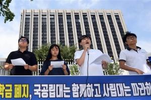 교육부, 사립대 입학금 5∼6년 내 폐지 논의…재정지원 늘릴 계획