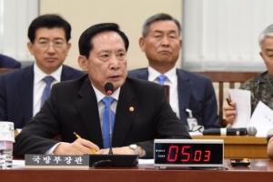 한·미 국방장관 30일 워싱턴서 회담… 북핵 대응 논의