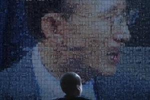 영화 '공범자들' 17일 정상 개봉