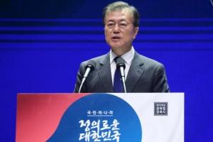 ‹전문›문재인 대통령 제72주년 광복절 경축사