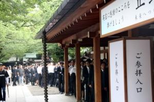 아베, 야스쿠니신사 제사에 일본 총리 명의로 공물 봉납