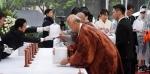 광복 72주년 민족공동행사…