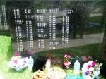 오키나와 위령비 '평화의…