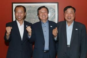 평창올림픽 첫 기관장급 조정협의회