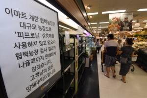 """살충제 계란 파문, 소비자들 분노…""""음식으로 장난치면 엄하게 처벌해야"""""""