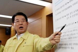'살충제 계란' 전수조사 결과 총 49곳서 검출