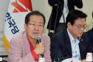 한국당, '한반도 전술핵 재배치' 당론 채택
