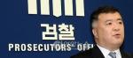 '논두렁시계 보도, 국정원…
