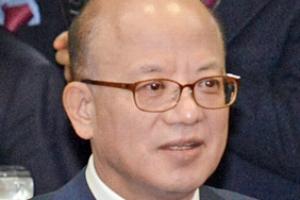 박한철 前 헌법재판소장 서울대 법대 초빙교수 임용