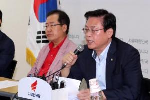 """한국당, 전술핵 재배치 당론 채택…""""북한이 비핵화 파기"""""""