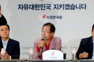 """한국당 """"의원 보좌진들 당비 내라"""" 논란"""