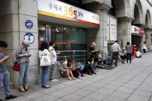 '문재인 우표' 오늘 발행…우표 사려고 기다리는 시민들