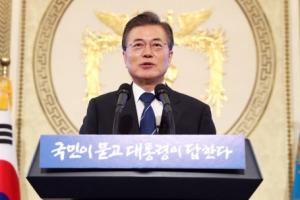 """文대통령 """"국민주권시대 시작…국민이 국정운영 가장 큰 힘"""""""