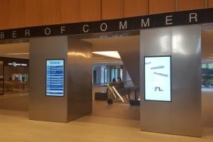 DID 운영프로그램 'SignCast' 서울상공회의소 내 구축