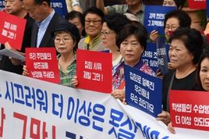 [서울포토] '집회 시위 제발 그만!'
