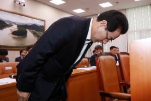 """김영록 """"살충제 계란 사태로 걱정 끼쳐 매우 죄송""""…국민 사과"""