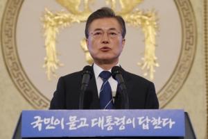 [서울포토] 회견문 낭독하는 문재인 대통령