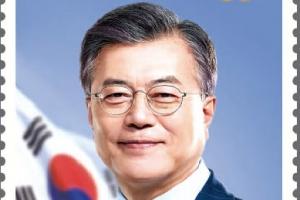 '이니 굿즈' 열풍…'문재인 우표' 판매율 99.04%