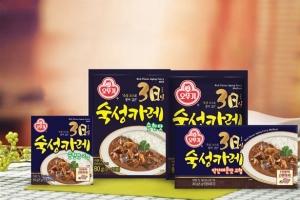 [식음료 특집] 오뚜기, 저온숙성 카레 '깊어진 풍미'