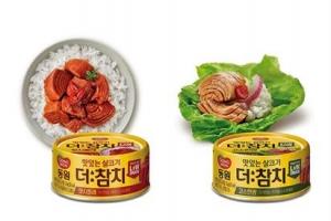 [식음료 특집] 동원F&B, '소스 참치' 밥 한 공기 뚝딱