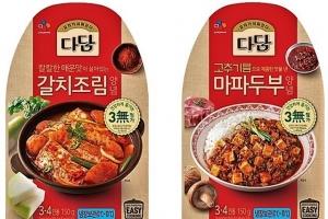 [식음료 특집] CJ제일제당, '칼칼' 갈치조림 '매콤' 마파두부 요리사 뺨치네
