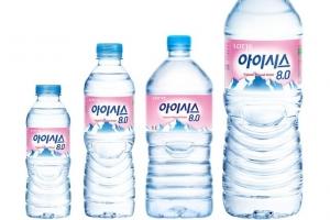[식음료 특집] 롯데칠성음료, 내 몸 미네랄 균형 잡아 주는 '핑크빛 4형제'