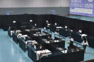 세텍메가쇼 2017 시즌2, 오는 24일부터 27일까지 개최