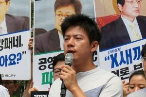 "MBC 파업 불참 아나운서는? ""신동호·김완태·양승은 등…배현진은 기자직"""