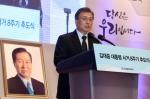 '김대중 전 대통령 서거…