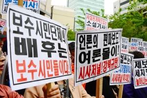 朴 정부 '화이트리스트' 사건, 중앙지검 특수3부에 재배당