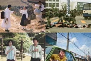 김영삼 '서편제'부터 문재인 '택시운전사'까지…대통령의 영화 정치