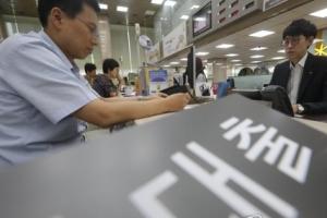 '가계부채 5개년 대책' 내달초 발표…새 대출기준 연내 마련