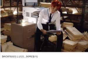방탄소년단, '쩔어' 뮤직비디오 유튜브 2억뷰 돌파