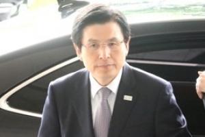 """황교안 """"대한민국 폄하 안타깝다…우리나라는 위대한 나라"""""""