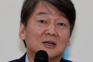 """안철수 """"내년 지방선거서 위축되면 국민의당 소멸"""" 경고"""