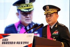 '22개월여간 전투복 차림' 이순진…42년 군생활 마감