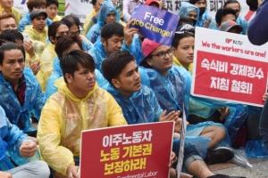 [서울포토] '이주노동자 노동 기본권 보장하라!'