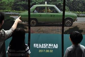 [서울포토] 천만 태운 택시운전사 '자, 달립니다~ '