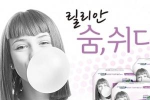 릴리안 생리대 부작용 사례 잇따라…식약처, 검사 착수