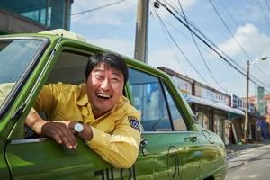 광주 기억한 '택시' 1000만 관객 태웠다