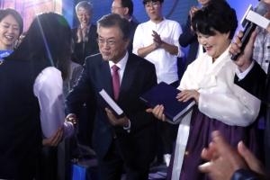 [서울포토] 대국민 보고대회서 책 전달받는 문재인 대통령 부부